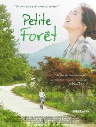Petite forêt